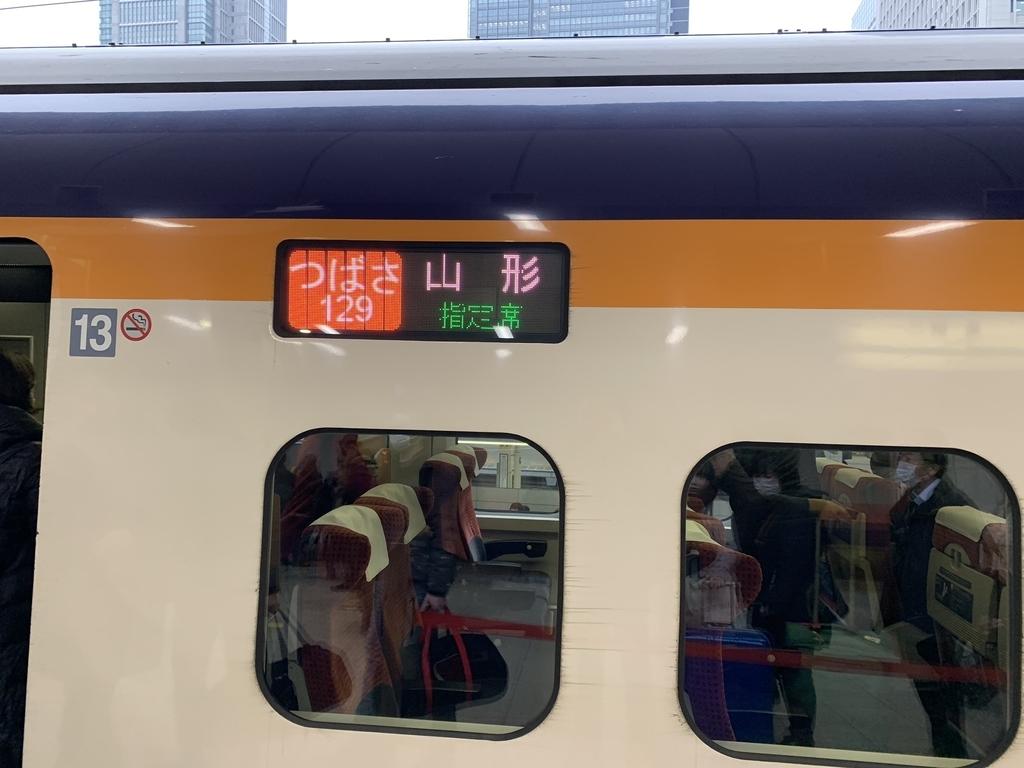 f:id:ken-shibu:20190214145623j:plain