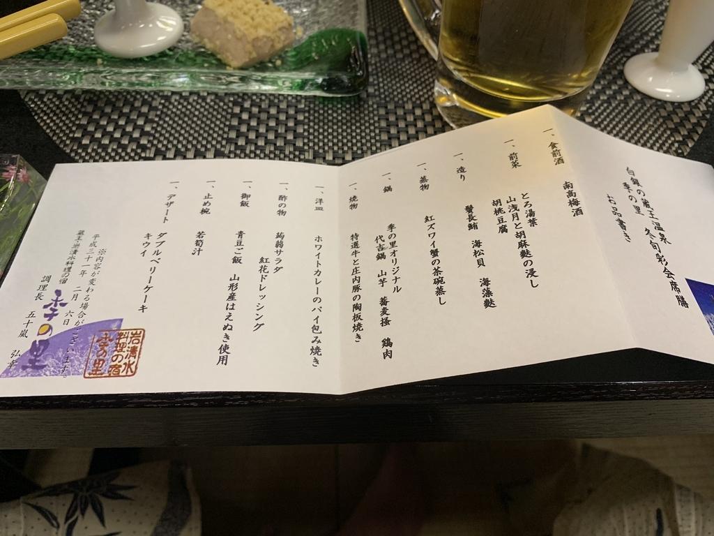 f:id:ken-shibu:20190214155308j:plain