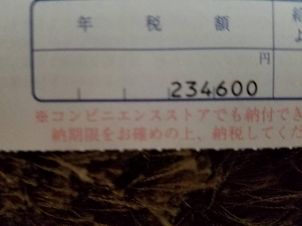 f:id:ken0712-h:20170613150150j:plain