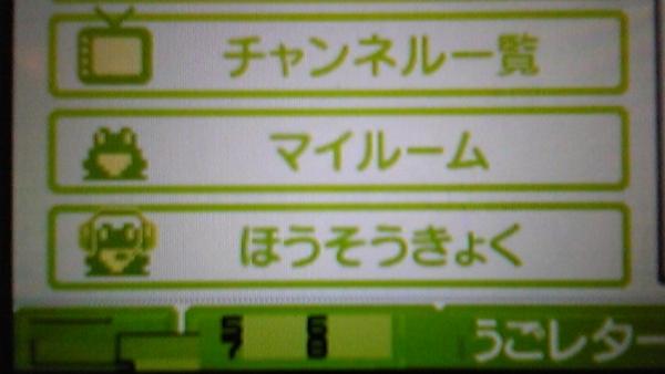 f:id:ken0919:20100608225600j:image
