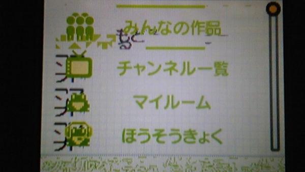 f:id:ken0919:20100608230000j:image