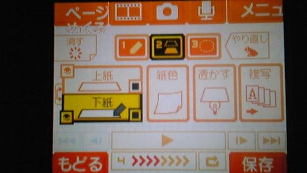 f:id:ken0919:20100608230200j:image