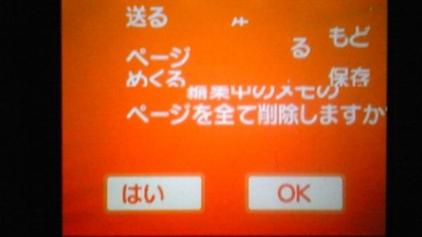 f:id:ken0919:20100608230400j:image