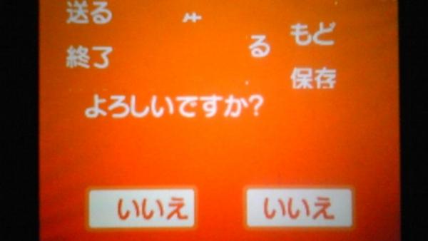 f:id:ken0919:20100608230601j:image
