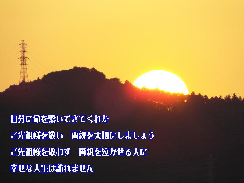 f:id:ken102019:20200128160830j:plain