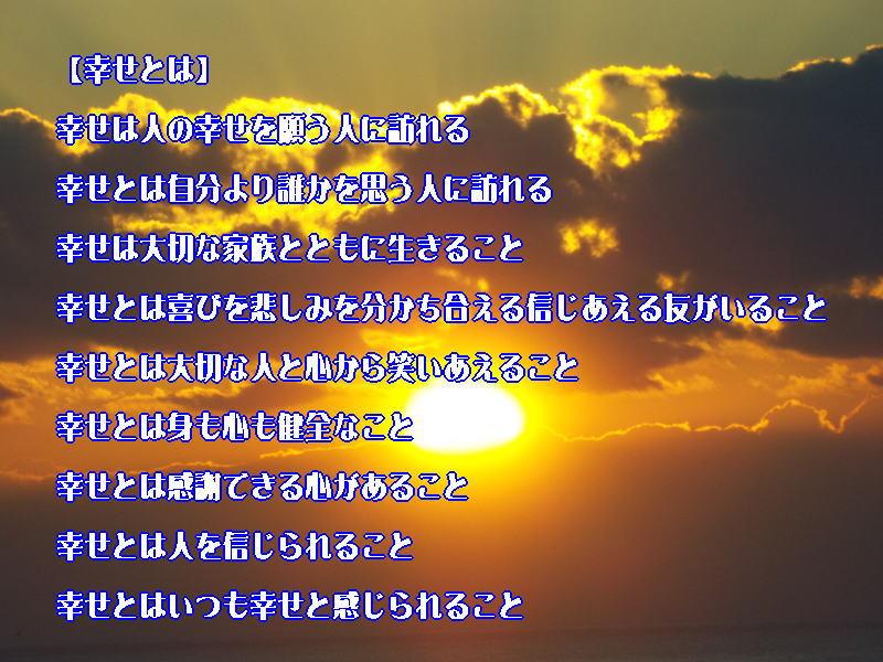 f:id:ken102019:20200128160900j:plain