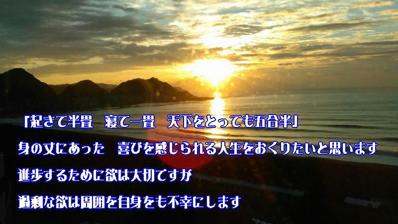 f:id:ken102019:20200128161421j:plain