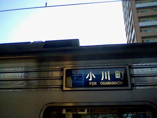 [鉄道][鉄道写真][電車]