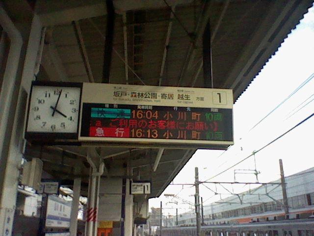 東武東上線川越市駅1番線発車標