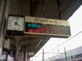 [東武鉄道][鉄道][電車]東武東上線川越市駅1番線発車標