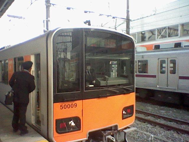 東武クハ50009前面