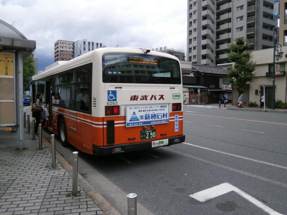 5052号車