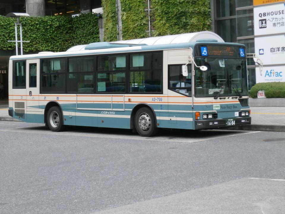 A2-799号車