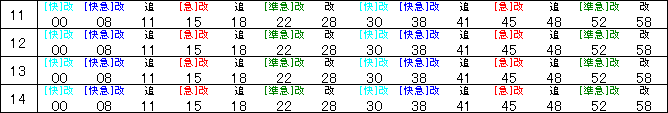 20141115175953