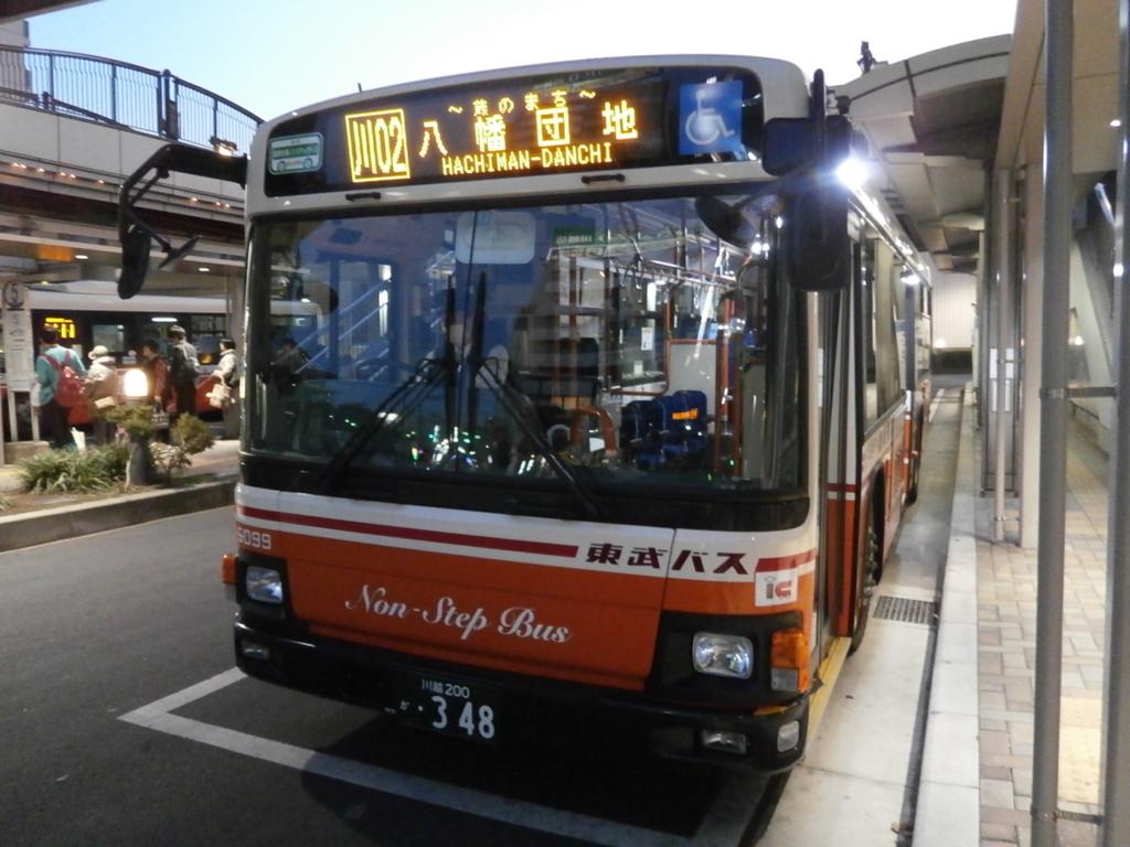 5099号車