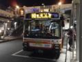 [バス][路線バス][東武バス]9797号車