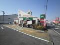 モスバーガー 川越山田店