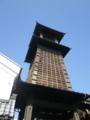 [川越]時の鐘