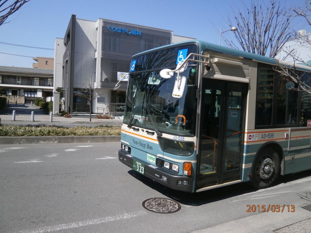 [バス][路線バス]