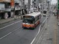 [バス][路線バス][東武バス]9773号車