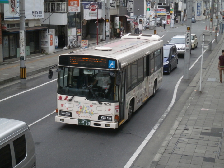9704号車