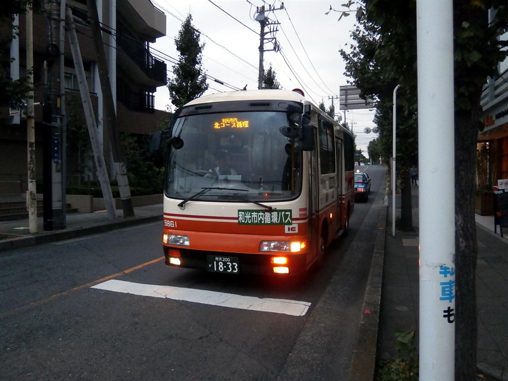 9861号車