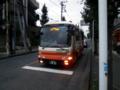 [バス][東武バス]9861号車