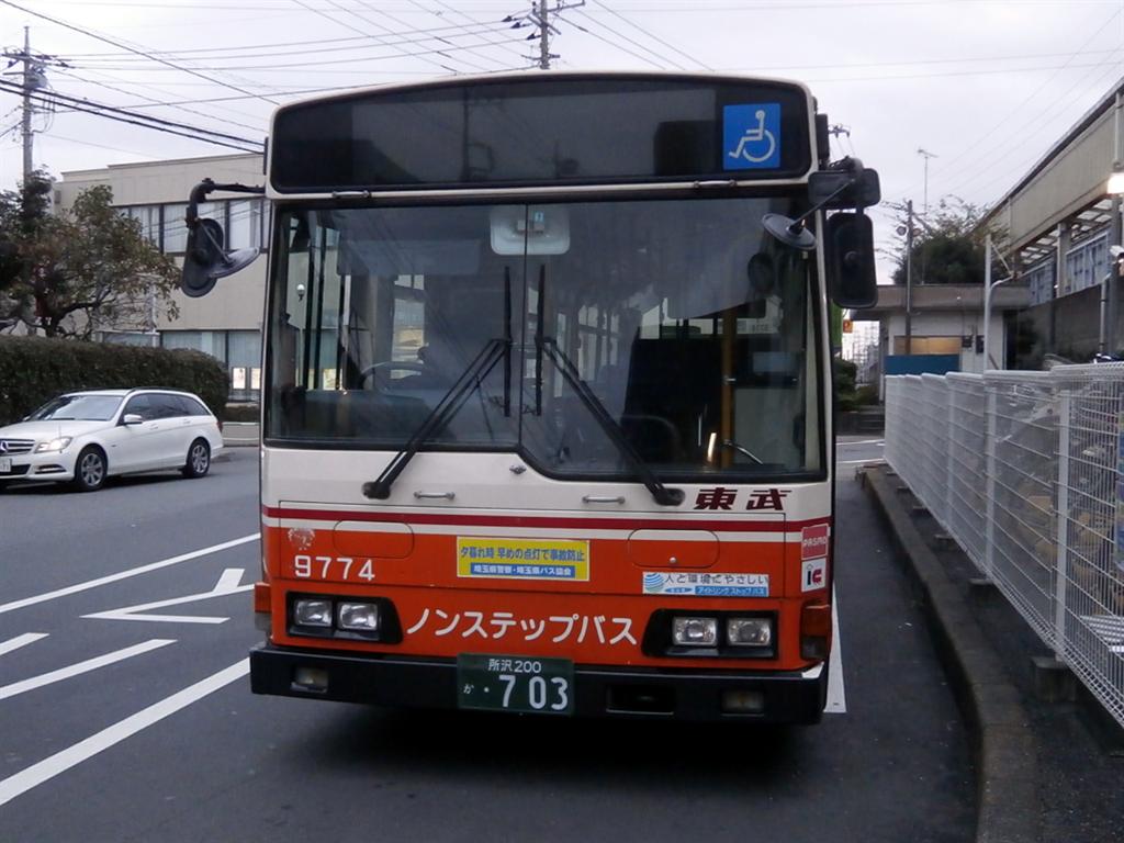 9774号車