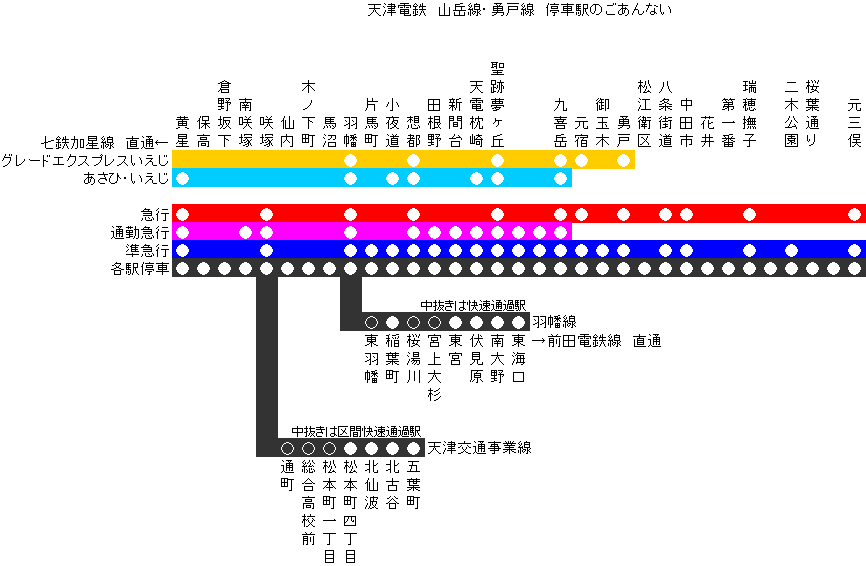 20180916165559