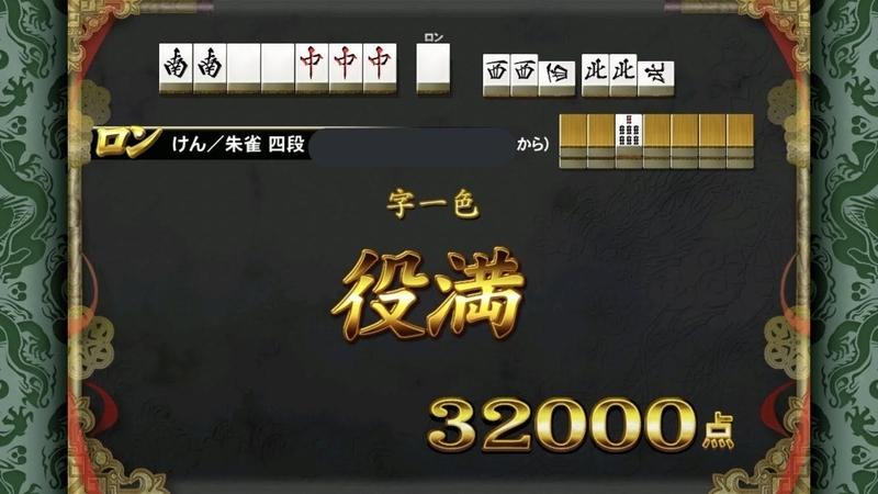 f:id:ken15000:20201205052652j:plain