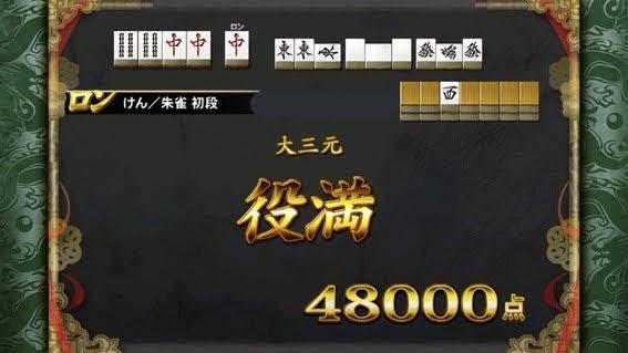 f:id:ken15000:20201205093622j:plain