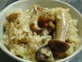秋の味覚、きのこごはん〜ハタケシメジ、シイタケ、ナメコの3種