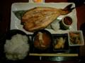 しまほっけの焼魚定食、おいしかった〜
