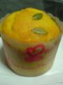 かぼちゃマフィン。…このカップも…うちで食べて正解(笑)