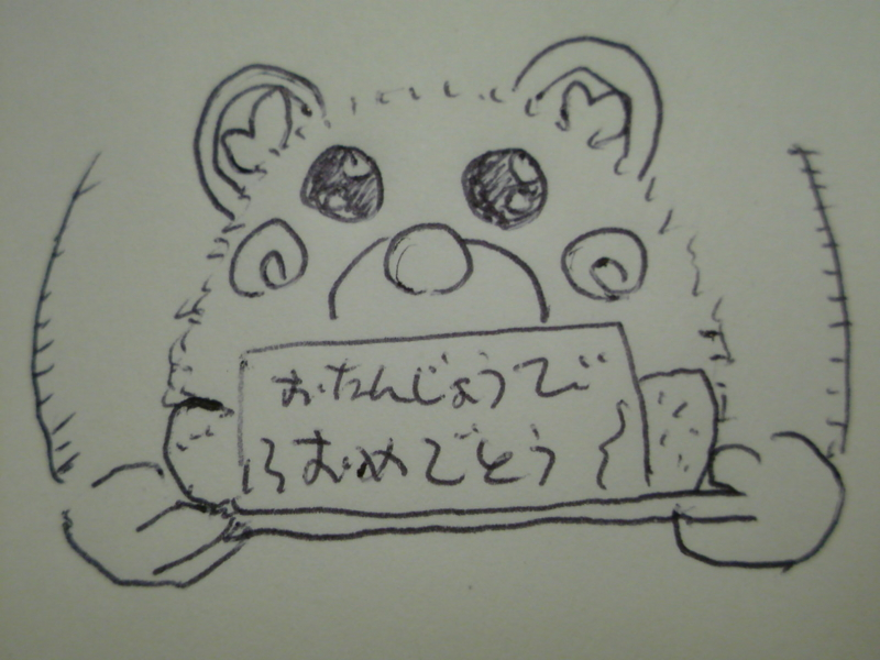 うちのボス ラブリぃケーキで おめでとう #jhaiku (*^^*)