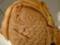 ヨメハハよりいただいた、鯛焼。チン&トーストでカリアチ!おいしか