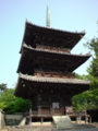道成寺の三重の塔。このお寺の造語の「妻宝浄土」。なるほど〜