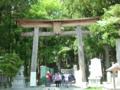 熊野本宮大社。木製の鳥居とはスゴいなあ…