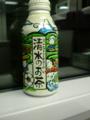 清水のお茶。天女と羽衣の松、反対側にはサッカーをする次郎長。富士