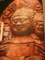 円空さんの作った仏像って、なんだろう、ふしぎな丸みがあるような…