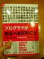 97きのこ本、届きました〜会社有志の読書会2ndが楽しみ。