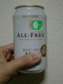 ビールで応援だ〜がんばれ〜