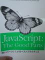jsはブロックスコープを持たない。だから関数の先頭でまとめて変数宣