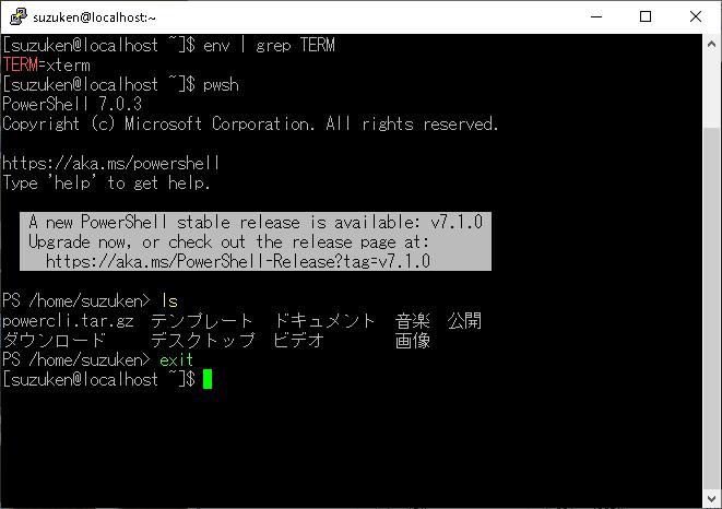 f:id:ken1suzu:20201205112721p:plain