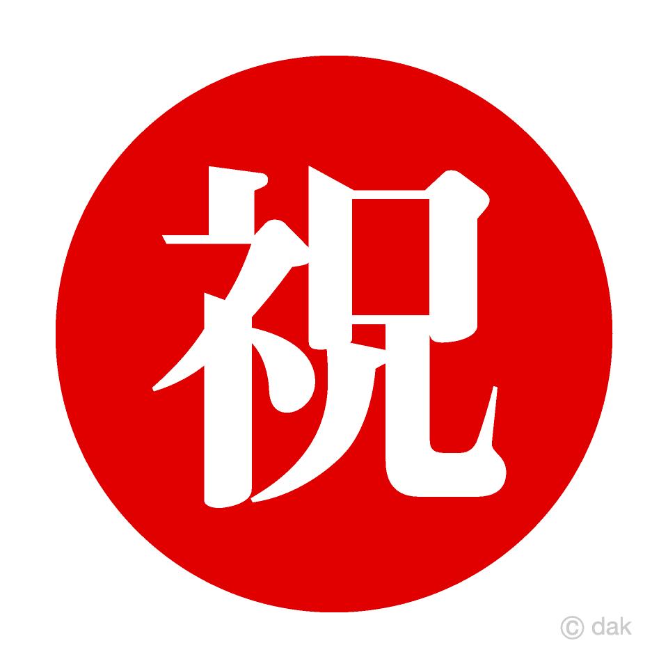 f:id:ken2017:20200902093657p:plain