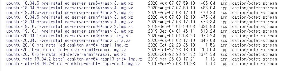 f:id:ken2017:20201117170232j:plain