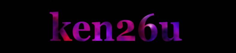 f:id:ken26u:20200706212008p:plain