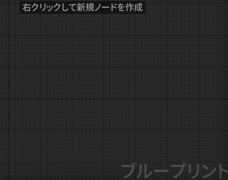 f:id:ken26u:20200712224513p:plain