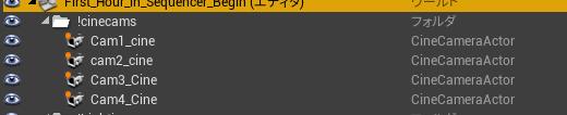 f:id:ken26u:20200729191540p:plain