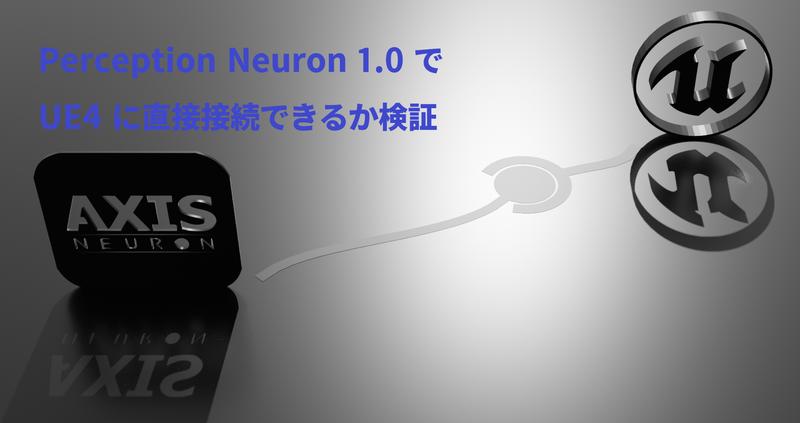 f:id:ken26u:20200731181423p:plain